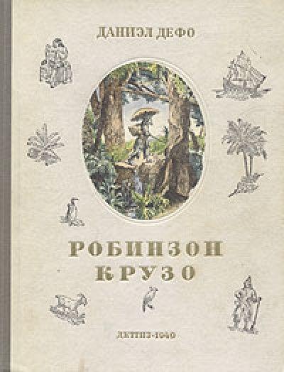 Издательство Детгиз