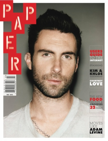 Daily dose of Adam gracing Paper Mag cover.: But, Magazines Photos, Adam Levinemaroon, Paper Bags, Paper Magazines, Team Adam, Adamlevine, Bags Design, Magazines Covers