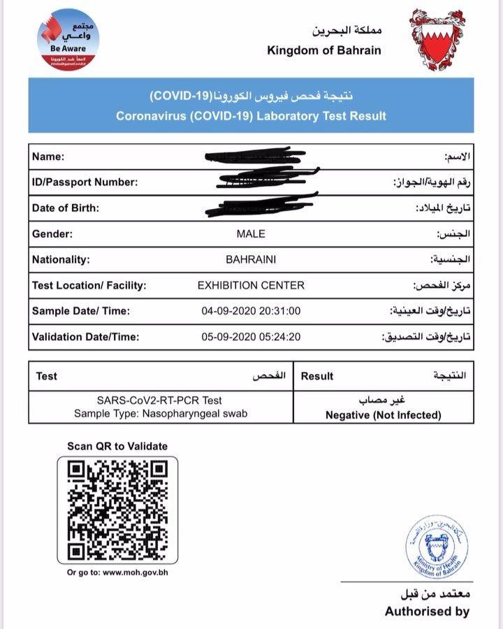 التحديث الجديد لتطبيق مجتمع واعي يمكنك من التالي الحصول على شهادة فحص كرونا مختومة طباعة شهادة فحص كورونا Kingdom Of Bahrain Male Gender Passport Number