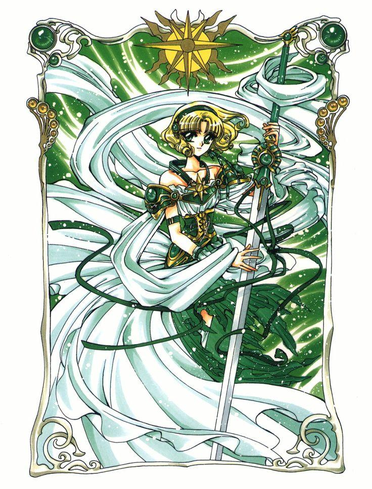 Fuu Hououji - Magic Knight Rayearth