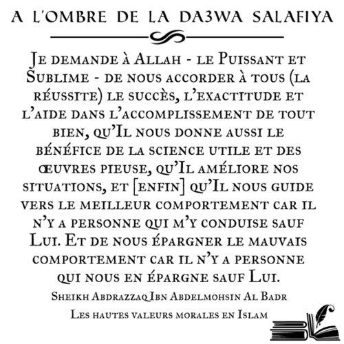 Très belle invocation.Amîn #ForUmmah