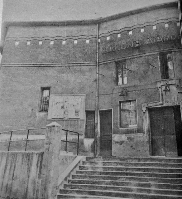 Bilbao, facade of Gayarre cinema. Opening 1916, closed down 1989. In old town. Currently it's site is occupied Tomás Meabe Square.