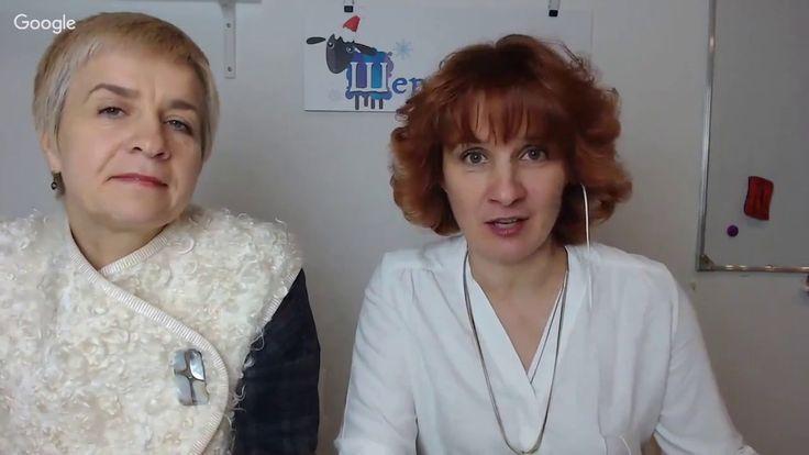 Шерстиваль  Анастасия Миронова  Финишная отделка 12 декабря 2016