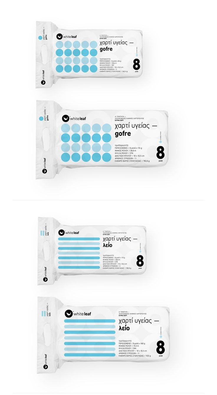 White Leaf - B2B Hygiene Papers on Packaging of the World - Creative Package Design Gallery