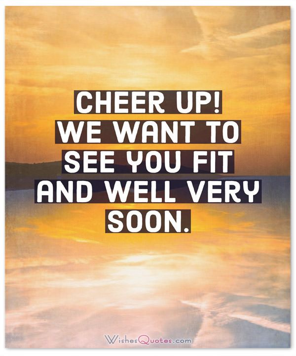 200 Get Well Soon Messages Wishes And Quotes By Wishesquotes Get Well Soon Quotes Get Well Soon Messages Health Motivation Inspiration