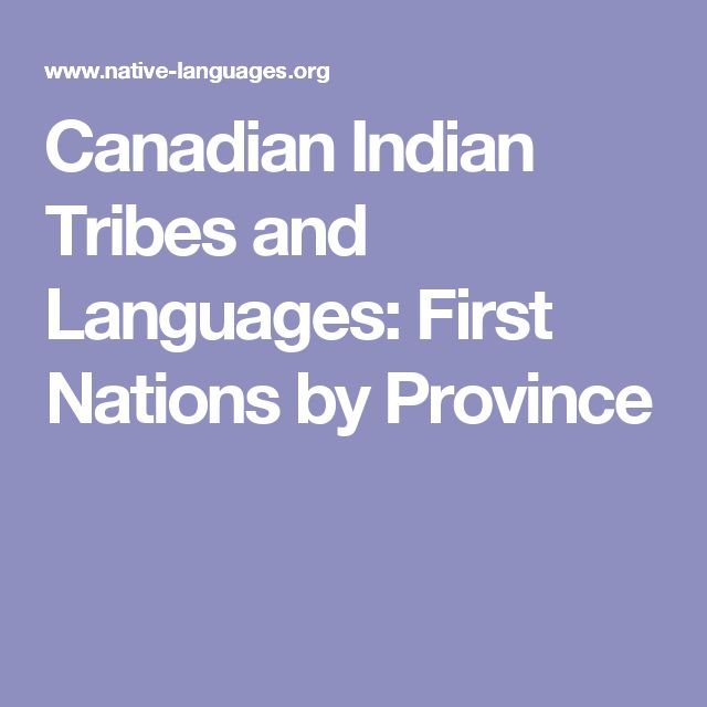 Canadian Indian Tribes and Languages: First Nations by Province