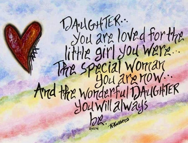Daughter quote via www.Facebook.com/SilentHymns