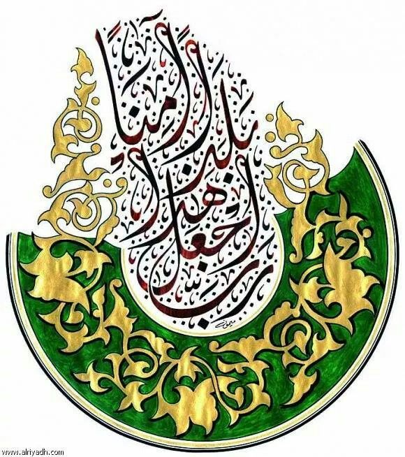 129 Best Arabic Calligraphy Images On Pinterest Islamic