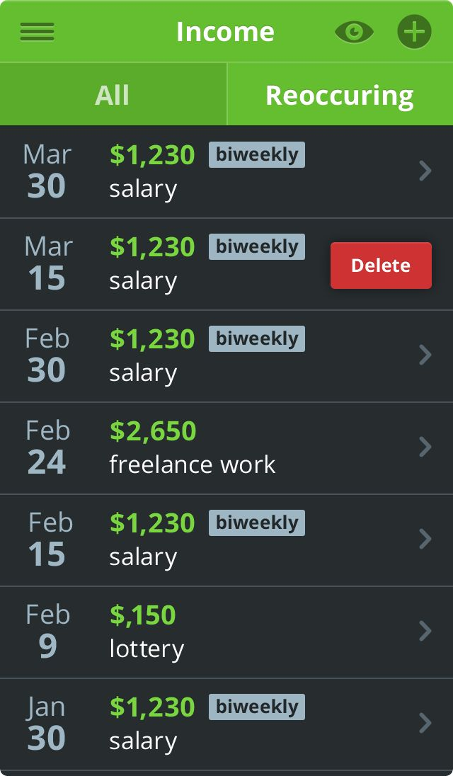 Income Screen