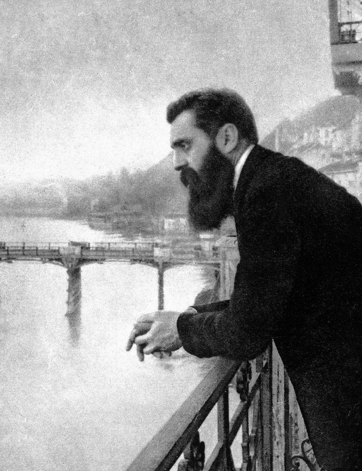 """""""If you will it, it is no dream."""" (T.H.) Thank you, Theodor Herzl."""