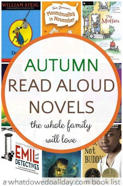 Fall read aloud books for the whole family. Everyone will love these.