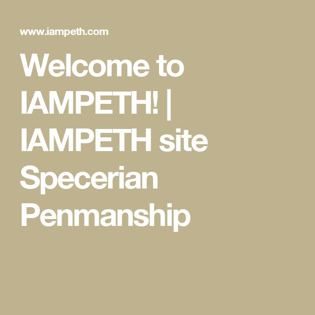 Welcome to IAMPETH! | IAMPETH site Specerian Penmanship
