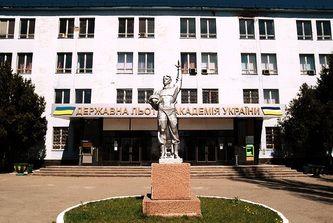 On campus of  Kirovograd Flight Academy of the National Aviation University  http://www.ukrainianuniversities.com/kirovograd-flight-academy-of-the-national-aviation-university.html