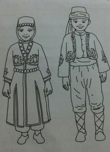 Turkish Folklor Costume
