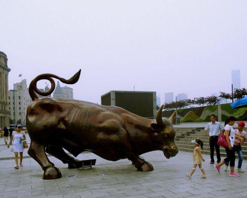 The Bund Bull, Shanghai, China