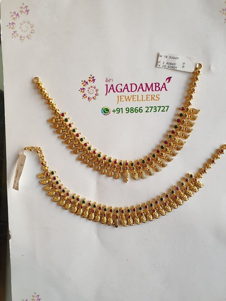 Stunning 22 Carat Light Weight Necklace Weight 10 To 15 Gm 30 December 2019 Gold Necklace Indian Bridal Jewelry Gold Jewelry Necklace Gold Necklace Simple