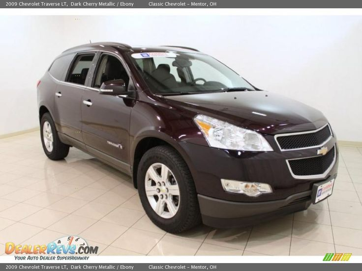 2009 Chevrolet Traverse -   Chevrolet Traverse Prices Reviews and Pictures | U.S   Chevrolet traverse  wikipedia  free encyclopedia The chevrolet traverse is a full-size crossover suv built on the gm lambda platform that underpins the gmc acadia and buick enclave. it is a successor to both the. 2009 chevrolet traverse (chevy) review ratings specs Get the latest reviews of the 2009 chevrolet traverse. find prices buying advice pictures expert ratings safety features specs and price quotes…