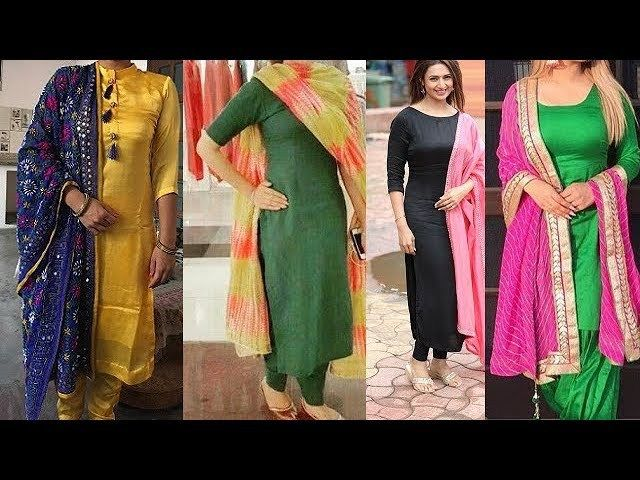 Plain Punjabi Suit Designs Punjabi Dress Salwar Dress Punjabi Suits
