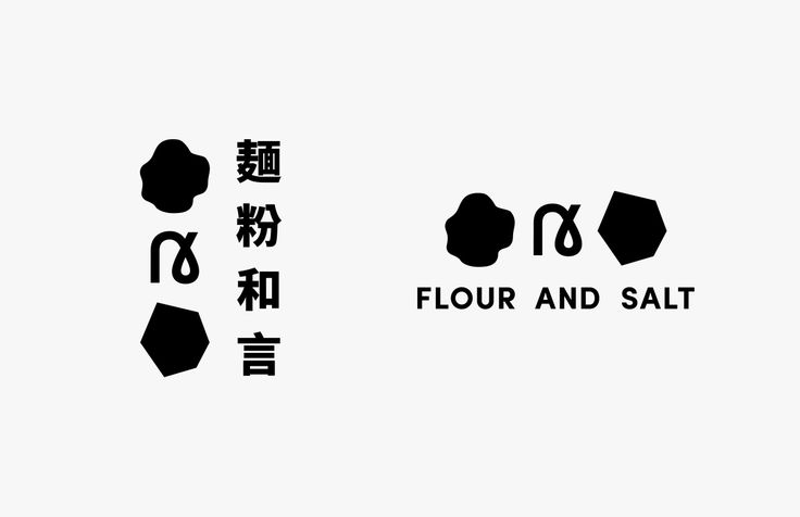 Flour and Salt by Pentagram. #branding #design