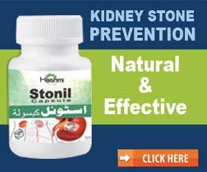 Please Contact:-Dr.Hashmi  PH:-+91 9999156291