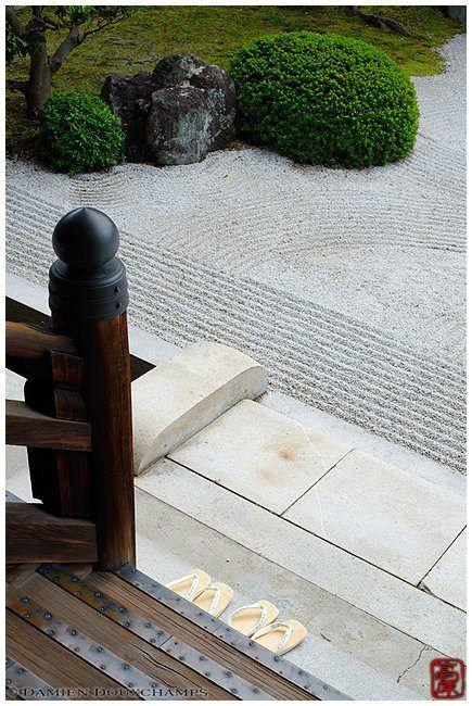 https://flic.kr/p/rVc6yj | Konkaikomyo-ji temple rock garden | More pictures of Kyoto (京都).