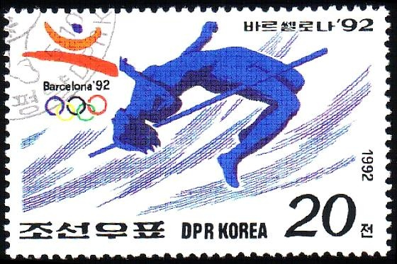 Stamp from North Korea | Barcelona 1992, Olympic Games