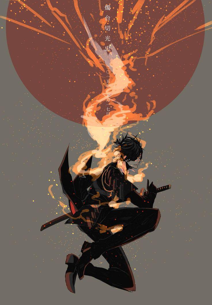 「炎に愛された刀」 だから炎は彼のちから。彼のすがた、そしていのち。 果てしなく遅刻。今更だけど、現存展示おめでとう、光忠! とっても格好よかったです。 Touken Ranbu