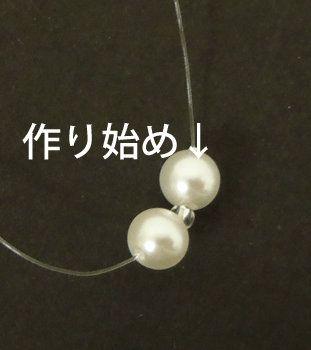 ビーズリングの作り方   nanapi [ナナピ]