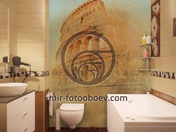 Фотообои в ванной смотрятся великолепно!