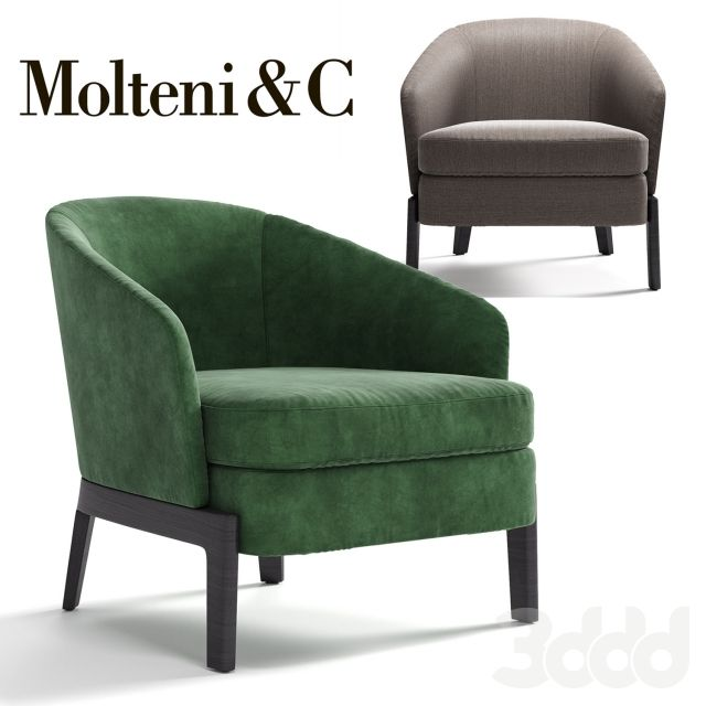 Molteni C Chelsea Armchair F U R N I T E S A G In 2018 Furniture Chair