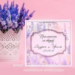 Приглашения на свадьбу ручной работы, эксклюзивные свадебные пригласительные открытки и карточки