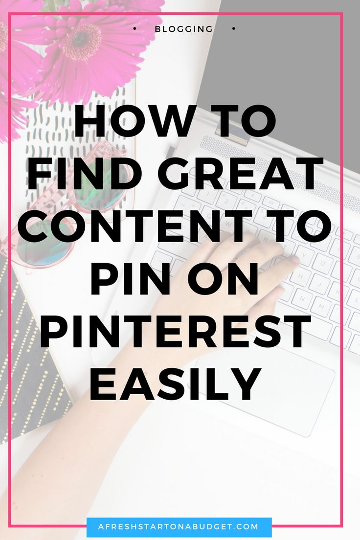 To grow your Pinterest you need to be pinning frequently. Here are the best ways I've found of how to find great content to pin on Pinterest. Check them out for new ideas.  via @freshstartblog