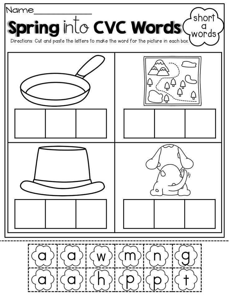 building cvc words cut and paste word work kindergarten literacy cvc words literacy. Black Bedroom Furniture Sets. Home Design Ideas