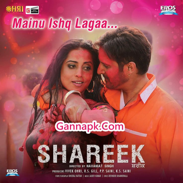 Hindi Dj Songs 2015 Mp3: Mainu Ishq Lagaa (Shareek 2015) Mp3 Download, Download