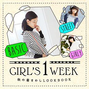 Girls1Week