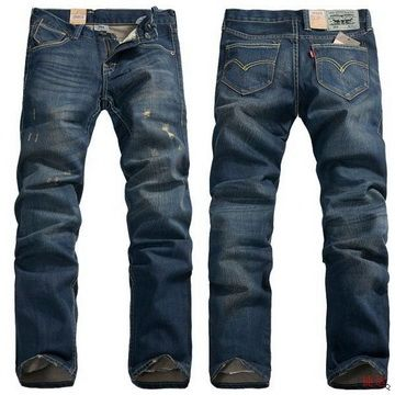 Levi`s best jeans in the world? Yep