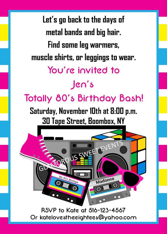 80s Party Invitations Template Free Giftsforsubs