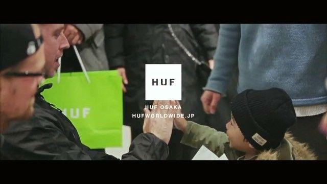 HUF OSAKA OPENING RECEPTION OFFICIAL 動画が公開になりました。フルバージョンはHUF JPのFACEBOOKページにてぜひご覧になってください Movie directed by KEITA SUZUKI / Track by fitz ambro$e #HUF #hufworldwide #hufosaka #remio