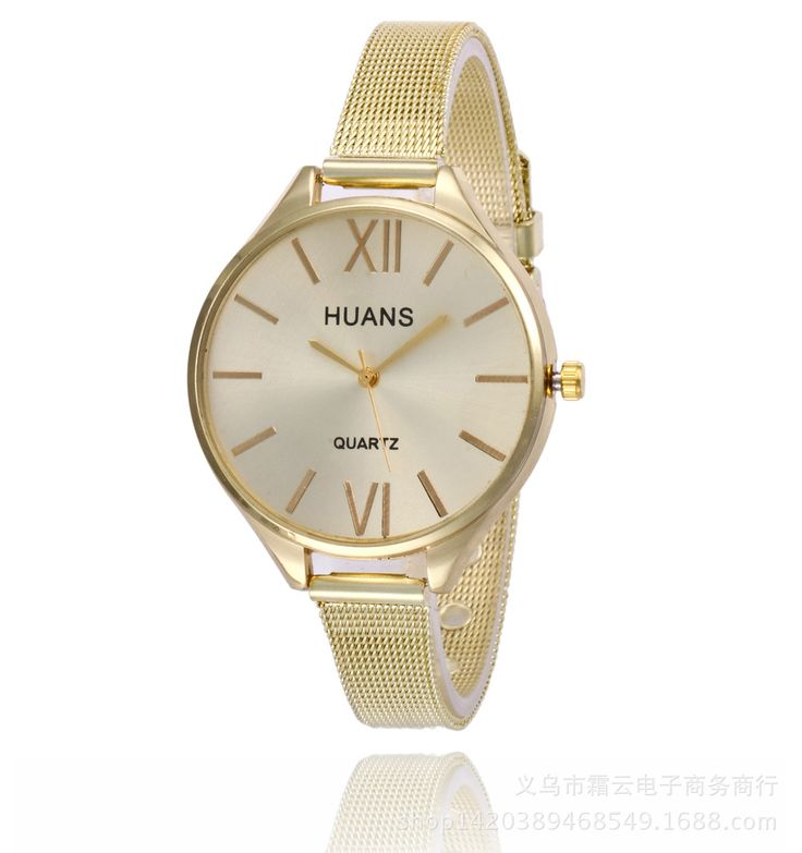 Leisure Watch (Gold face)NHSY0864