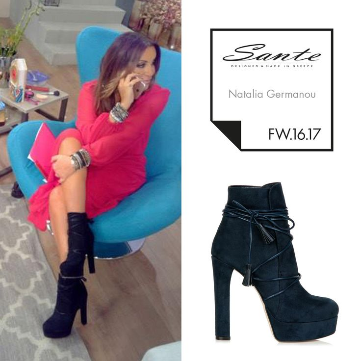 Natalia Germanou (@natalia_germanou) in SANTE Booties styling by Fenia Panagiotidi (@fenia_pan) #SanteFW1617 #CelebritiesinSante Available in stores & online (SKU-94441): www.santeshoes.com