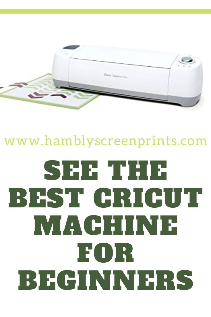Best Cricut Machine Of 2020 Complete Reviews With Comparison Best Cricut Machine Cricut Machines Cricut
