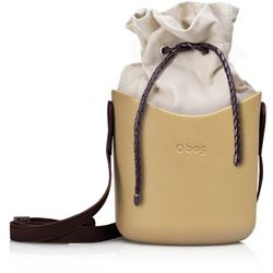 O Basket - Mustard with Brown Faux Strap and Natural Canvas Insert.http://www.fullspotmarket.co.uk/product-p/obsk41-obfsk02-obscv01.htm