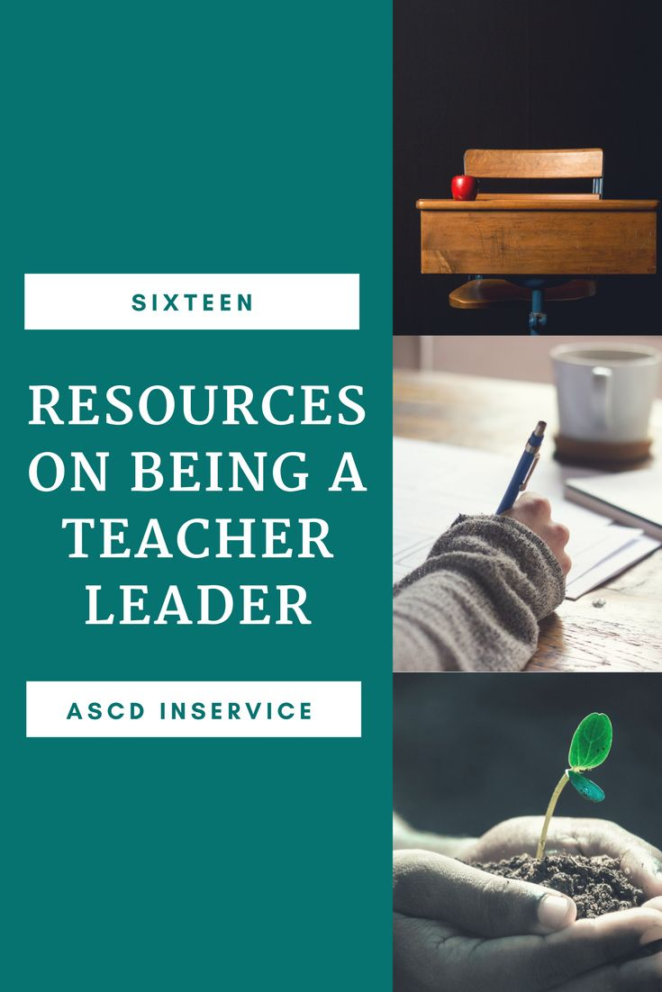 Sixteen resources on being a teacher leader