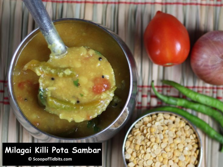 Milagai Killi Potta Sambar is a very easy and delicious sambar that you can make when you run out of sambar powder. This is a recipe that I learnt from my