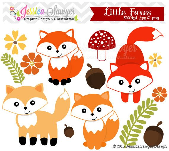little fox clipart, woodland clip art, for personal use, commercial use, party supply, scrapbooking