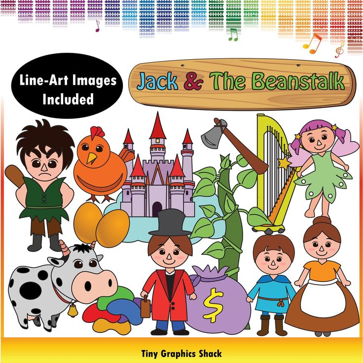 Jack and the Beanstalk Clipart: castle on a cloud, troll, jack, mother, the man who sold the magic beans, fairy, beanstalk, magic beans, bag of money, hen, golden eggs, ax, cow, harp, Jack and the Beanstalk wooden sign