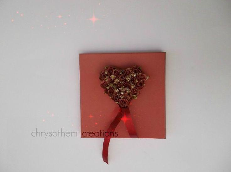 καρδιά απο λουλουδάκια και κόκκινο κουτί !!