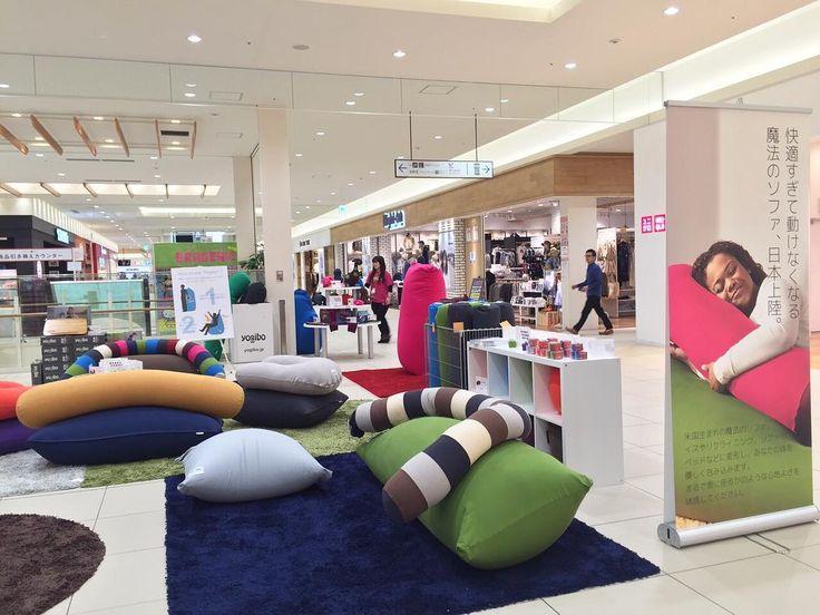 New Shop #yogibo くずはモール店 2016/3/19 - 3/27 期間限定Shopです 是非お立ち寄りください  #showroom #open #osaka #kuzuha #kuzuhamall #newshop #期間限定 ______________ #yogibojapan #ヨギボー #interior  #interiordesign #collection #furniture #beads #relax #room #bed #sofa #chair #home #インテリア #リラックス #ソファ#新生活 #セール #sale by yogibojapan