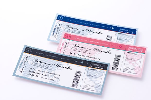 boarding pass 搭乗券の招待状その1