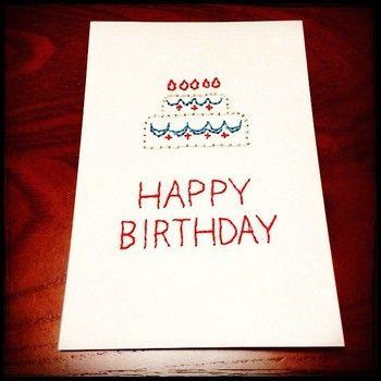 色使いもとってもかわいいバースデーカード! 贈る方の好きなケーキを刺繍してもよさそう☆ 心にぐっとくる、プレゼントになりそうです。